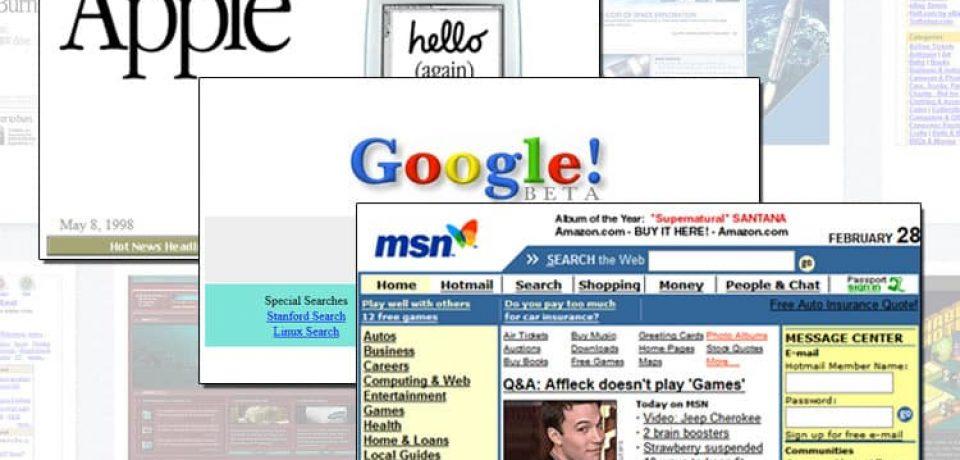 موزهی طراحی وب: جایی برای مرور خاطرات گذشته