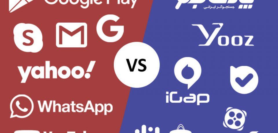 سرویسهای اینترنتی ایرانی در آزمون کارایی؛ آیا میتوان همهچیز را جایگزین کرد؟